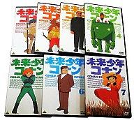 未来少年コナン 全7巻セット