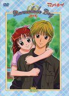 ママレード・ボーイ DVD-BOX 1
