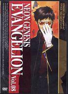 NEON GENESIS EVANGELION Vol.08