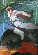GADGUARD Vol.6