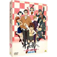 十兵衛ちゃん ~ラブリー眼帯の秘密~ DVD-BOX