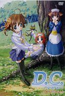 D.C.~ダ・カーポ~サイドエピソードVol.1