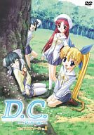 D.C.~ダ・カーポ~サイドエピソードVol.2