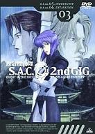 攻殻機動隊S.A.C. 2nd GIG 03