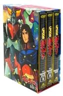 UFOロボ グレンダイザー DVD-BOX 2 [初回生産限定]