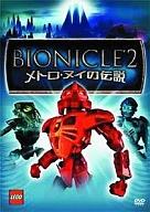 DVD BIONICLE2