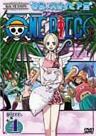 ONE PIECE 6th season 空島 スカイピア篇 Piece.4