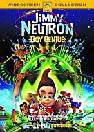 DVDジミー・ニュートロン僕は天才発明家!