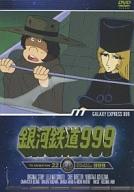 銀河鉄道999 TV 22