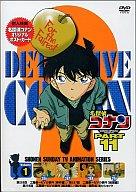 名探偵コナン PART11 (1)