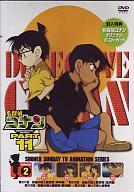 名探偵コナン PART11 (2)