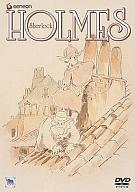 名探偵ホームズ DVD-BOX