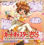 カードキャプターさくら DVD-BOX 2