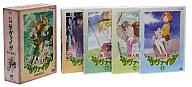 無人惑星サヴァイヴ DVD-BOX 3 <4枚組>
