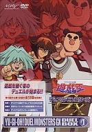 遊戯王 デュエルモンスターズ GX DUEL BOX 1