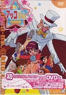 ひみつのアッコちゃん 第三期(1998) コンパクトBOX 2 <4枚組>