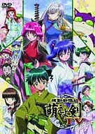 機動新撰組 萌えよ剣 Vol.零 (ゼロ) [TV版]