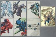 機動戦士ガンダム0083 DVD-BOX [初回限定生産版]