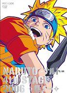 NARUTO ~ナルト~ 4th STAGE 2006 巻ノ一
