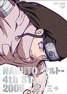 NARUTO ~ナルト~ 4th STAGE 2006 巻ノ三