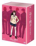 花より男子 DVD-BOX('96~'97) [限定版]