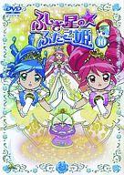 ふしぎ星の☆ふたご姫 10