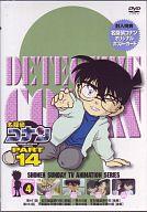 名探偵コナン PART14 (4)