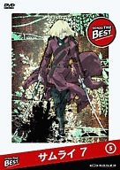 SAMURAI 7 GONZO THE BESTシリーズ 第五巻