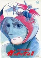 科学忍者隊ガッチャマン II COMPLETE DVD-BOX