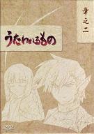 うたわれるもの DVD-BOX 2 <3枚組>