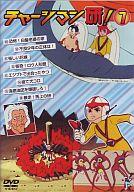 チャージマン研!(7)