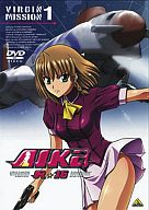 AIKa R-16:VIRGIN MISSION(1)