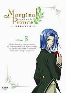 マージナルプリンス~月桂樹の王子達 3