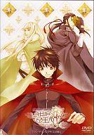 今日からマ王!R<OVA>「小シマロンの少年王(前編)」