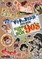 ドクタースランプ DVD-BOX SLAMP THE BOX 90's [完全予約限定生産]