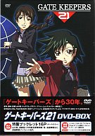ゲートキーパーズ21  DVD-BOX<3枚組>