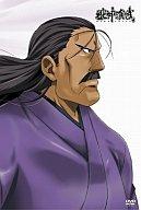 獣神演武(9)