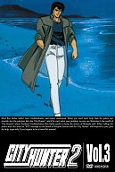 CITY HUNTER 2 Vol.3
