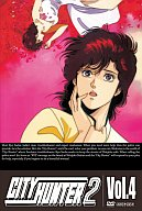 CITY HUNTER 2 Vol.4