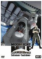 MOONLIGHT MILE 2ndシーズン (5)