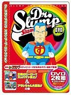 Dr.スランプ DVD SLUMP THE COLLECTION 正義のヒーロー?スッパマン参上!&アラレちゃん大変身!!の巻