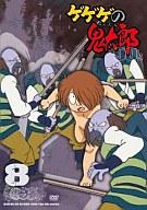 ゲゲゲの鬼太郎 90's(8) 1996[第4シリーズ]