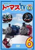 きかんしゃトーマス 新TVシリーズ <第9シリーズ>(6)