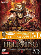 OVA HELLSING VI[初回限定版]