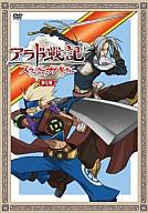 アラド戦記~スラップアップパーティー~ 第7巻