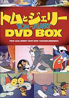 トムとジェリー DVD-BOX [日本語字幕版]
