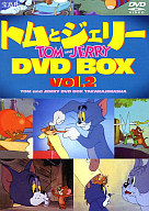 トムとジェリー DVD BOX vol.2 [日本語字幕版]