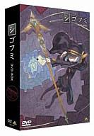 シゴフミ DVD-BOX