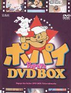 ポパイ DVD-BOX[日本語字幕版]