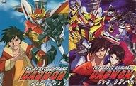 勇者指令ダグオン DVD-BOX 全2BOXセット